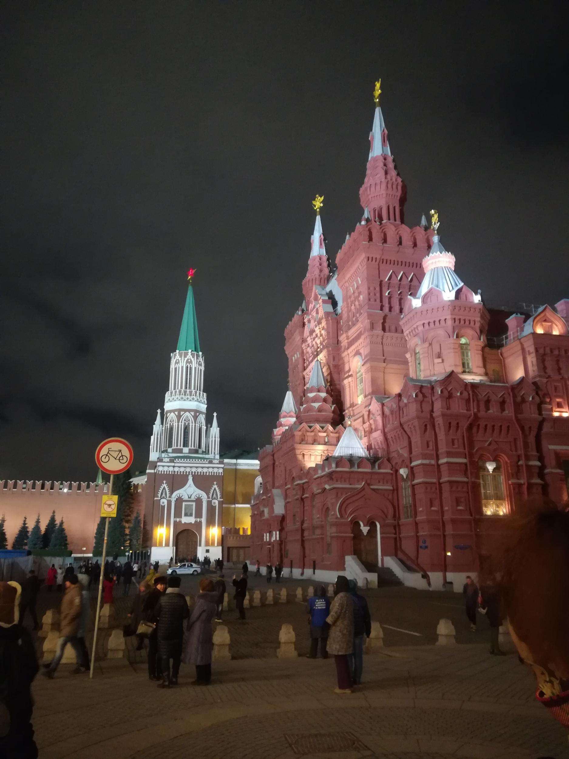 Pro Loco в Москве